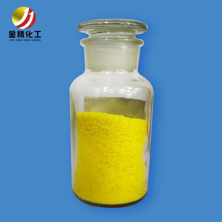 9-芴酮-99.9%