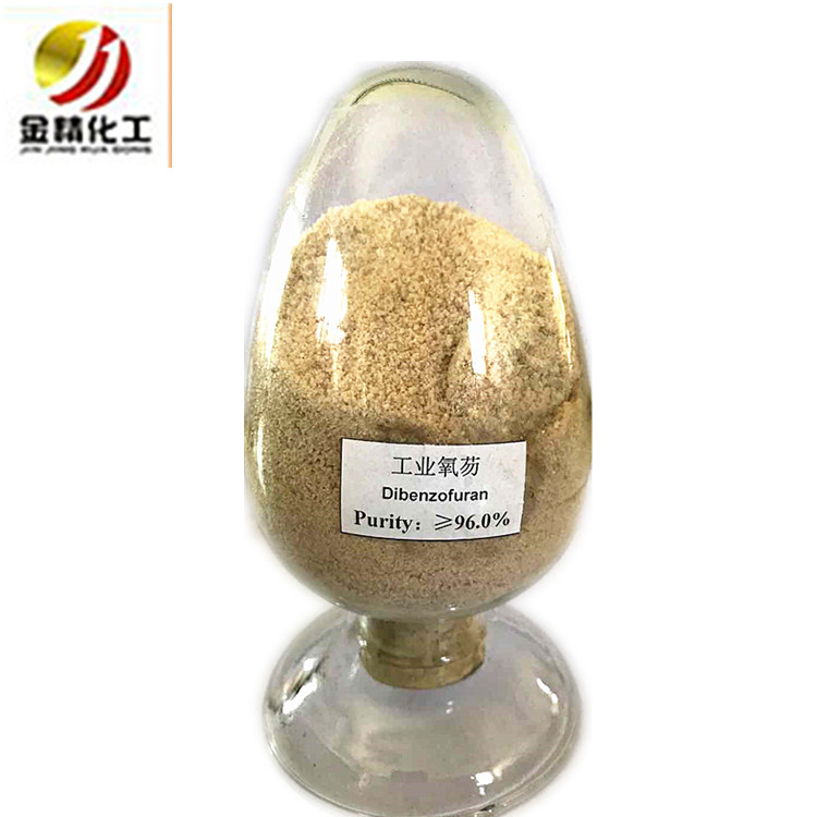 工业氧芴(二苯并呋喃)