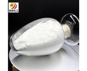 芴甲氧羰酰琥珀酰亚胺