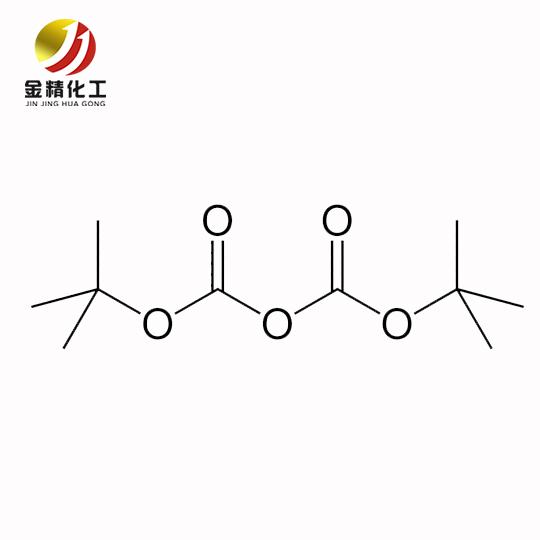 二碳酸二叔丁酯